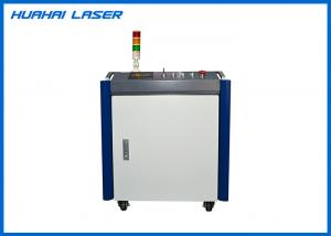 China Pulsed Laser Cleaning Machine For Metal / Plastic / Valuable Instrument on sale