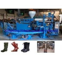 Mono Color Plastic Shoes Making Machine For Short Or Long Boot Wellies