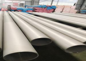China 2304 / 1.4362 Super Duplex Steel Pipe Ferritic Or Austenitic Stainless Cold Drawing on sale