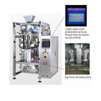 China Small Powder Sachet Packing Machine, Back Sealing Powder Pouch Packing Machine on sale