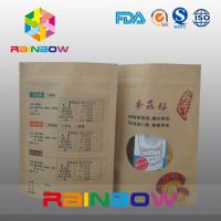 Stand Up Customized Ziplock Paper Bags For Dry Food / Candy Packaging With Front Window
