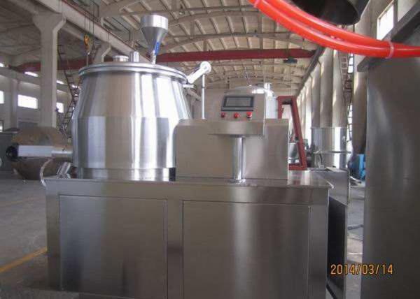 Pharmaceutical Rapid Mixer Granulator Stainless Steel GMP Standard