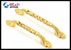China Hollow Kitchen Cupboard Door Handles For Furniture Ornaments European Design on sale