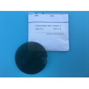 China HMC 1.56 Progressive Transition Lenses ,Multifocal Vision Photochromic Eyeglass Lenses on sale