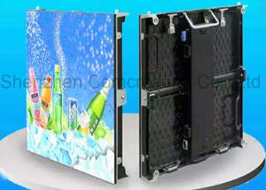 China Super Slim P6.25 Outdoor Curtain LED Screen Die Casting Aluminum smd LED panel on sale