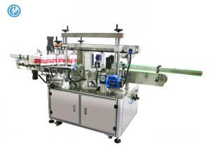 China Round Bottle Shrink Sleeve Labeling Machine , Hexagon Label Machine on sale