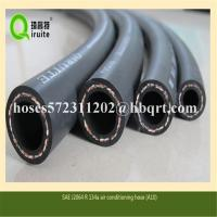 Qiruite Type C SAE J2064 R134a Air Conditioning Hose