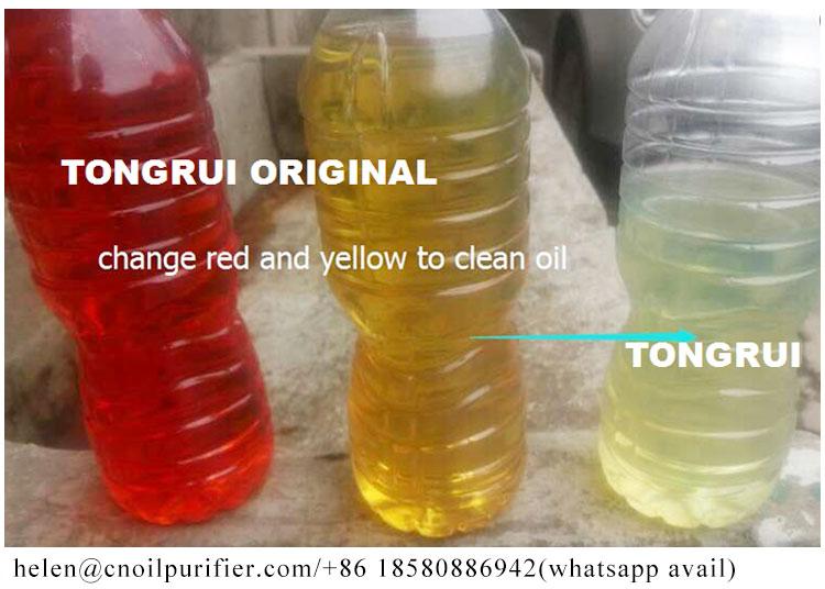 oil-decoloration-machine-oil-test.jpg
