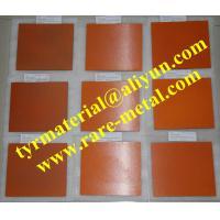 Cadmium sulfide (CdS) ceramic colar cell sputtering targets, Purity: 99.999%, CAS: 1306-24-7