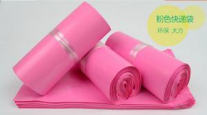 China 2016 express poly mailer bag pink color on sale