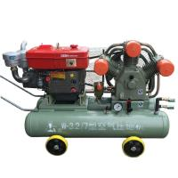 China 3.2/7 25hp Mining Air Compressor Diesel Engine Portable Power Source on sale