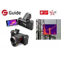 Hi Resolution Handheld Thermal Imaging Camera Guide C640Pro For Industrial Application