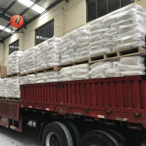China Water - Soluble Rutile Titanium Dioxide R800 Highly Dispersible For Coating on sale