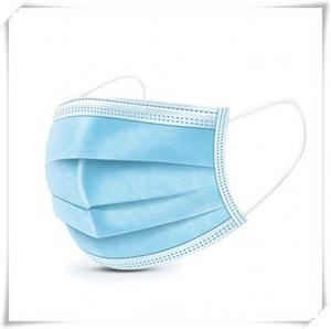 China Lightweight Disposable Antiviral Face Mask OEM Available Non - Allergenic on sale