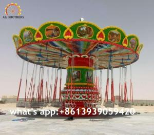 China Amusement park ride manufacturer amusement Rides shaking head Swing flying chair on sale