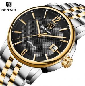 China Wholesale BENYAR Fashion Men Waterproof 30m Calendar Fully automatic mechanical wristwatch BY-5144 on sale