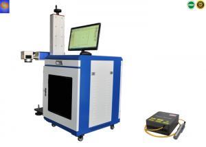 China Online Flying Fiber Laser Marking Machine , Laser Marking EquipmentHigh Speed on sale