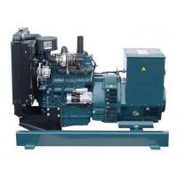 China 6kw - 25kw Kubota Diesel Generator on sale