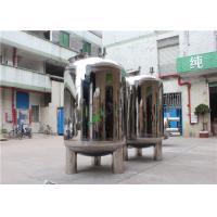 China Small Water Storage Tank Water Housing Vessel Bear Milk Tank on sale