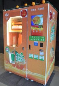 Orange Juice Vending Machine Canada For Sale Fresh Juice Vending