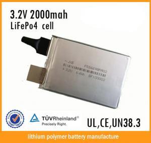 China 2200mah Lifepo4 Batteries Lifepo4BatteryPacksFor UAV 150 Cycles on sale