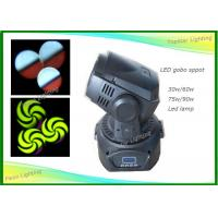 China Zoom Led Spot Moving Head , Dmx Moving Head Lights Colorful Gobos Rainbow Effect on sale
