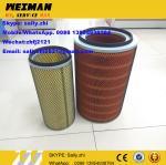 SDLG Air filter insert, 612600110540 , SDLG Spare parts for sdlg wheel loader LG936/LG956/LG958