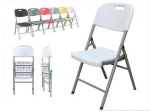 China Folding plastic chair on sale