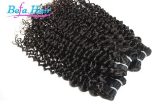 China Unprocessed Curl Brazilian Virgin Human Hair Highlighted Hair Extensions on sale