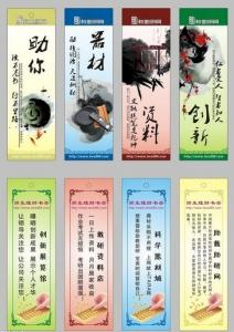China wholesale custom 3d flip bookmarks-paper and plastic 3d lenticular bookmark printing on sale