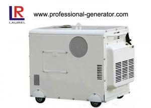 China Super Silent Emergency Gasoline Tri Fuel Generator 5kva , Single Phase on sale