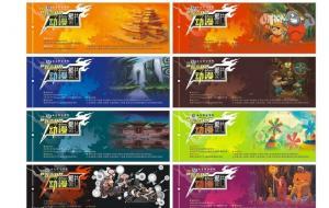 China custom lenticular bookmark pp pet pvc 3d lenticular bookmarks printing manufacturer on sale