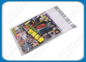 China Custom Printed Poly Mailers Self-Seal Transparent Poly Envelopes For Brochures , Catalogue on sale