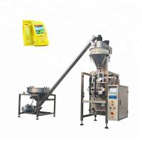 China YB-420F vertical plastic bag automatic coffee powder packaging machine 500g 1kg on sale