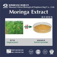 100% water soluble 10:1 organic moringa extract