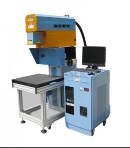 China PEDB-20/21/22 Leather Co2 Laser Marking Equipment High performance on sale