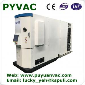China pvd coating machine for glass cup on sale