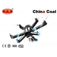 Agricultural Machine Unmanned Aerial Vehicles Air Drone HD Aircraft Drone
