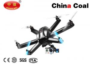 China Agricultural Machine Unmanned Aerial Vehicles Air Drone HD Aircraft Drone supplier