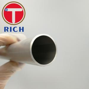 China Corrosion Resistant Alloy Incoloy 800 825 Inconel 600 718 Tube / Bar on sale