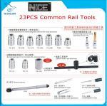 23pcs/set共通の柵の注入器用具および用具を修理する付属品の共通の柵