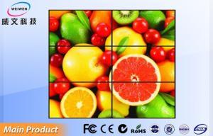 China Ultra Narrow Bezel LCD Video Display Walls / HDMI LCD TV 1920*1080P High Resolution on sale