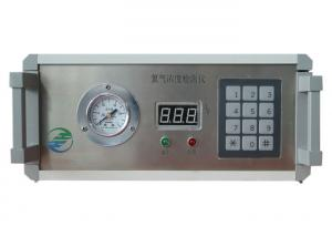 China Portable Helium Concentration Detector 70%-100% He Real Time Monitor Device LED Display on sale