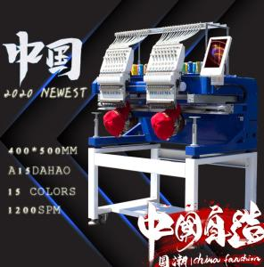 China Hot Selling 2 Head 12 Needles Computer Control Embroidery Machine with large  area 400*500mm on sale