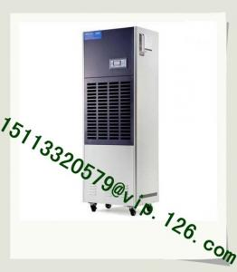 China CE&ISO Underground Parking Garage Dehumidifier / 200-250SQM Place Commercial Dehumidifier on sale