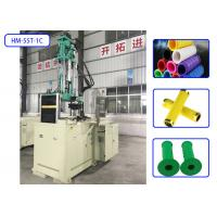 Small Injection Molding Machine / PVC Injection Moulding Machine For Bicycle Handlebar Grips