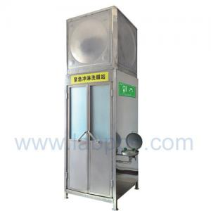 Quality SH786T-Emergency shower & eyewash booth,stainless steel with water/waste tank for sale