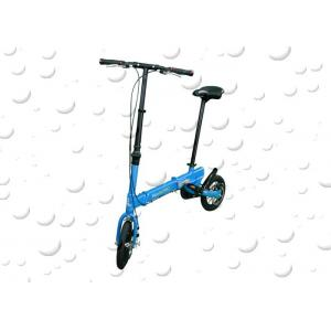 China Portable Folding Electric Bike Max Speed 35km/H For Leisure / Commuting on sale