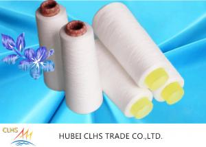 China Smooth Surface Polyester Staple Yarn , Paper Cone 100 Spun Polyester Sewing Thread on sale