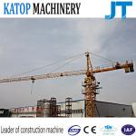 Tower crane 5t load QTZ63-TC5010 with low price for Peru